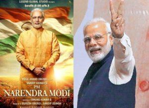 PM narendra modi biopic movie