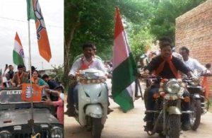 bjp vijay sankalp yatra bike relly