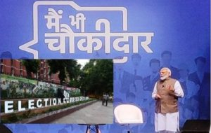 MAI-BHI-chaukidar election commission notice