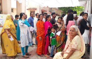 Latest Udaipur News in Hindi