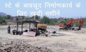 udaipur mewar rajpariwar lady fighting with land mafiya for escaping her parental property parental