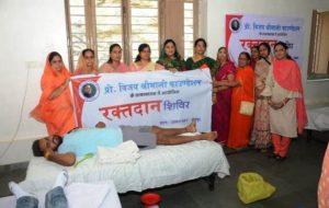 prof vijay shrimali foundation 1