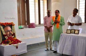 prof vijay shrimali foundation