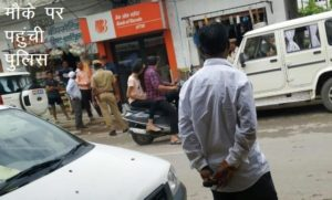 udaipur atm theft