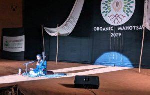 organic farming association on india organised organic mahotsav 2019 in udaipur10
