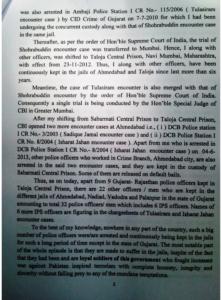 DG Banjara letter