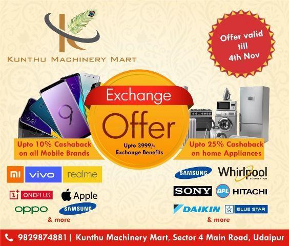 kunthu-machinery-mart